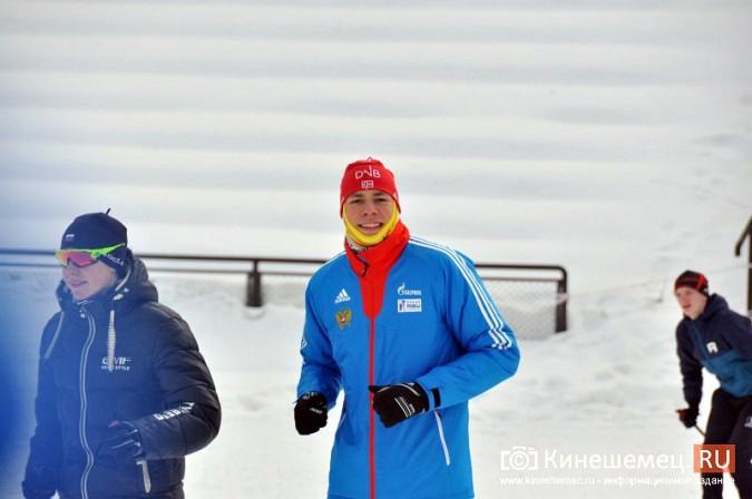 Кинешемский марафон собрал более 300 лыжников Ивановской области фото 35