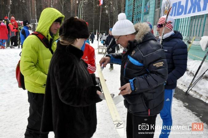 Кинешемский марафон собрал более 300 лыжников Ивановской области фото 24