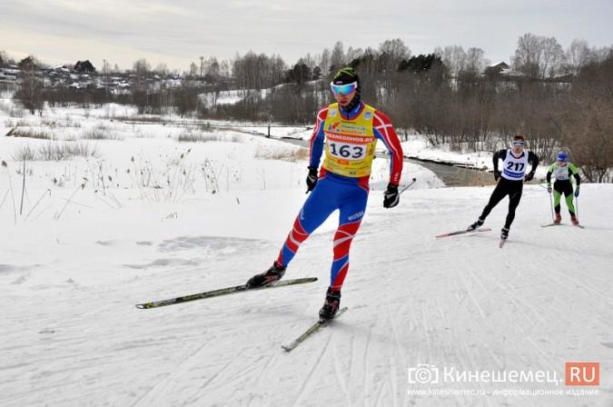 Кинешемский марафон собрал более 300 лыжников Ивановской области фото 56