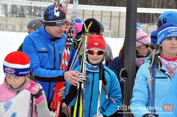 Кинешемский марафон собрал более 300 лыжников Ивановской области фото 8