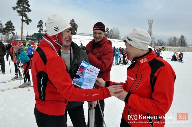 Кинешемский марафон собрал более 300 лыжников Ивановской области фото 21