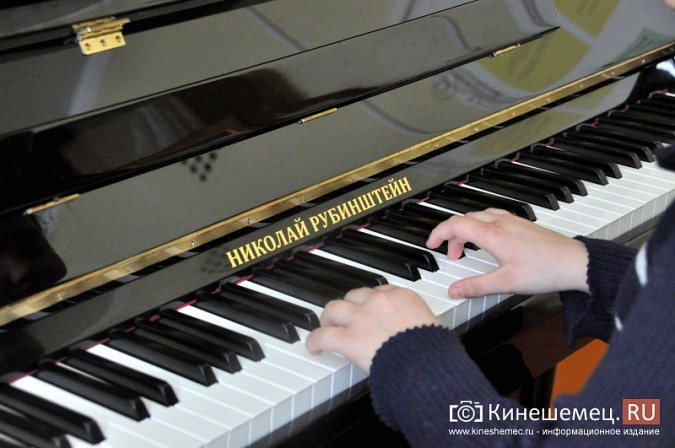Кинешемская детская школа искусств получила новое пианино фото 3