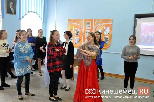 В Кинешемском педколледже прошел День отрытых дверей фото 10