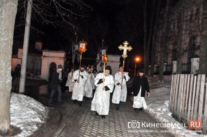 Кинешемцы встретили Пасху Христову фото 7