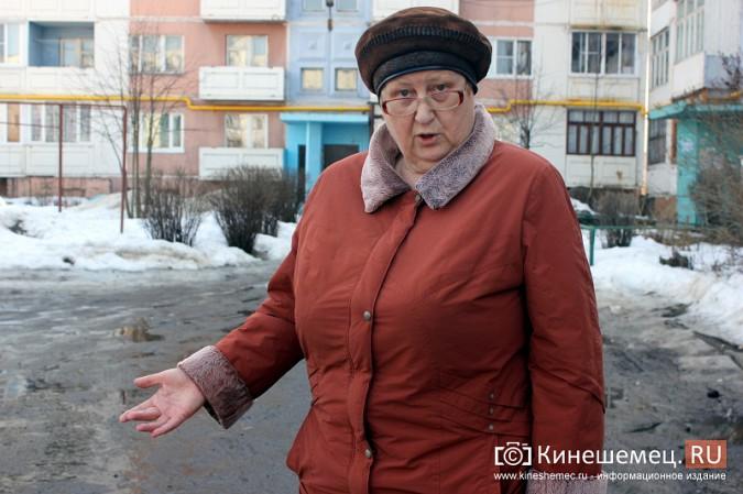 На улице Красный Химик в Кинешме под угрозой обрушения находится пятиэтажный дом фото 5
