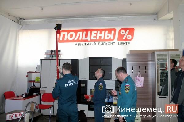 В Кинешме проверяющие пришли в самый крупный торговый центр города фото 9