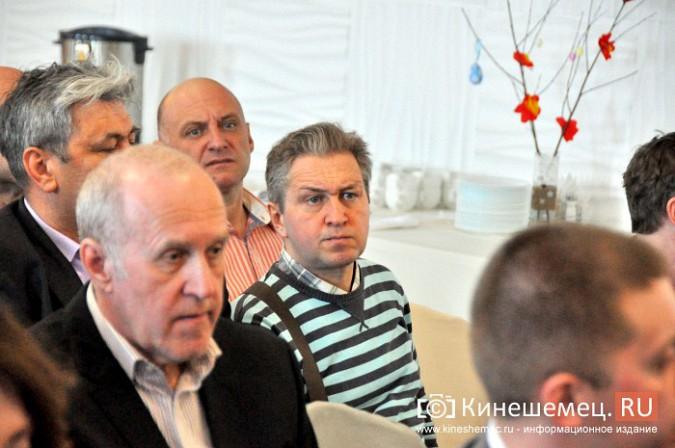 На встречу с кинешемским бизнесом приехали сразу два члена правительства региона фото 13