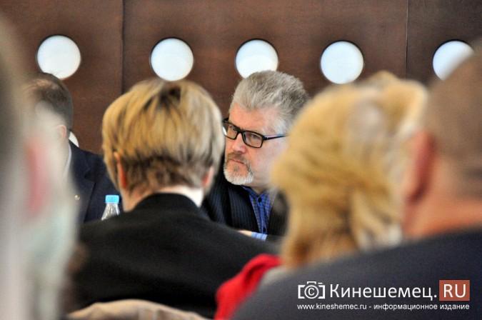 На встречу с кинешемским бизнесом приехали сразу два члена правительства региона фото 19