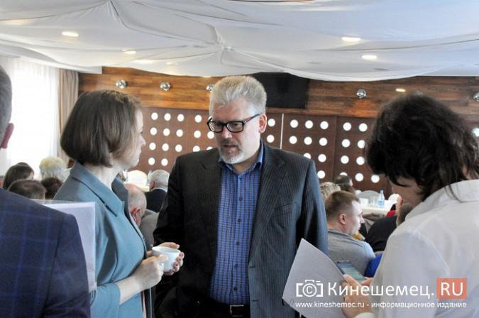 На встречу с кинешемским бизнесом приехали сразу два члена правительства региона фото 4