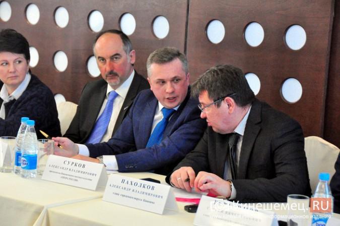 На встречу с кинешемским бизнесом приехали сразу два члена правительства региона фото 26