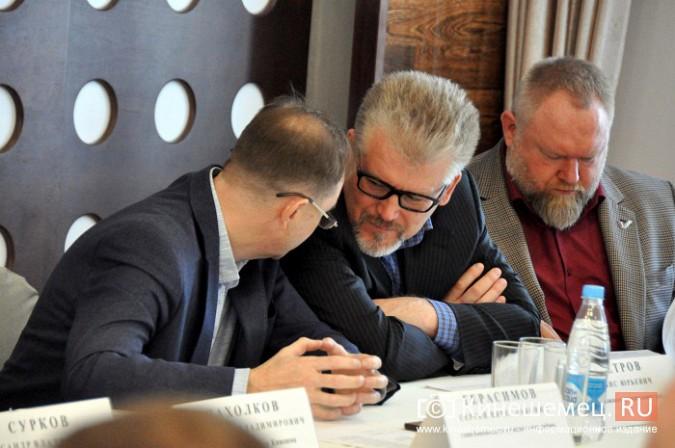 На встречу с кинешемским бизнесом приехали сразу два члена правительства региона фото 22