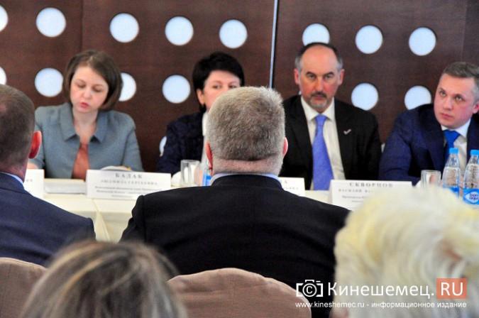 На встречу с кинешемским бизнесом приехали сразу два члена правительства региона фото 24