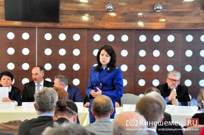 На встречу с кинешемским бизнесом приехали сразу два члена правительства региона фото 29