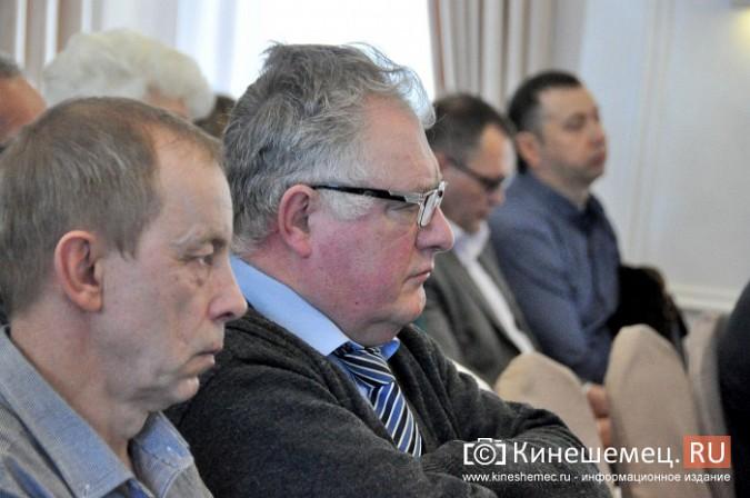 На встречу с кинешемским бизнесом приехали сразу два члена правительства региона фото 15