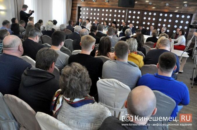 На встречу с кинешемским бизнесом приехали сразу два члена правительства региона фото 18