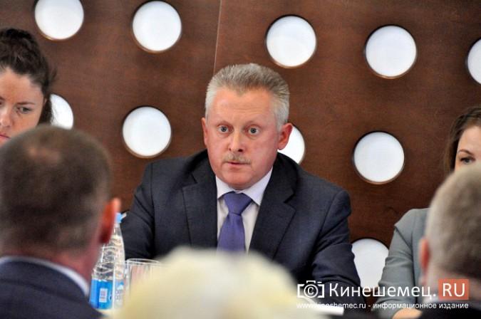 На встречу с кинешемским бизнесом приехали сразу два члена правительства региона фото 20