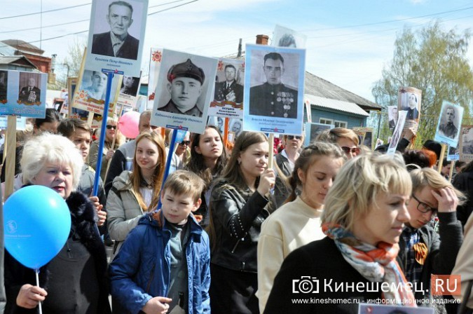 Шествие «Бессмертного полка» в Кинешме стало самым масштабным за годы его проведения фото 54