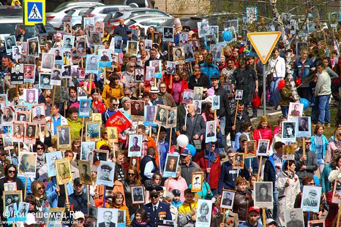 Шествие «Бессмертного полка» в Кинешме стало самым масштабным за годы его проведения фото 29