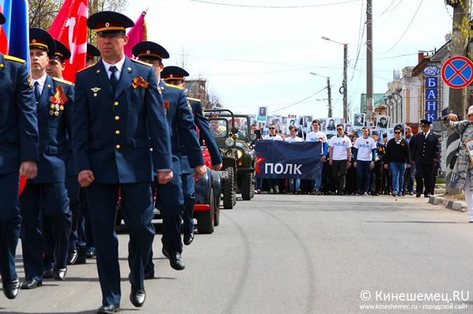 Шествие «Бессмертного полка» в Кинешме стало самым масштабным за годы его проведения фото 23