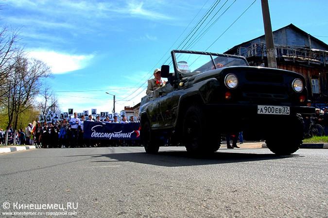 Шествие «Бессмертного полка» в Кинешме стало самым масштабным за годы его проведения фото 22