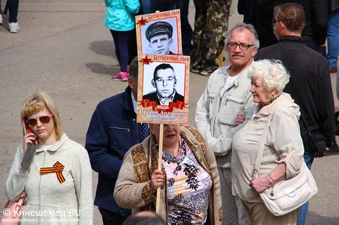 Шествие «Бессмертного полка» в Кинешме стало самым масштабным за годы его проведения фото 42