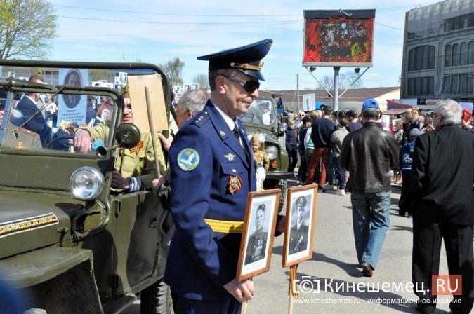 Шествие «Бессмертного полка» в Кинешме стало самым масштабным за годы его проведения фото 3
