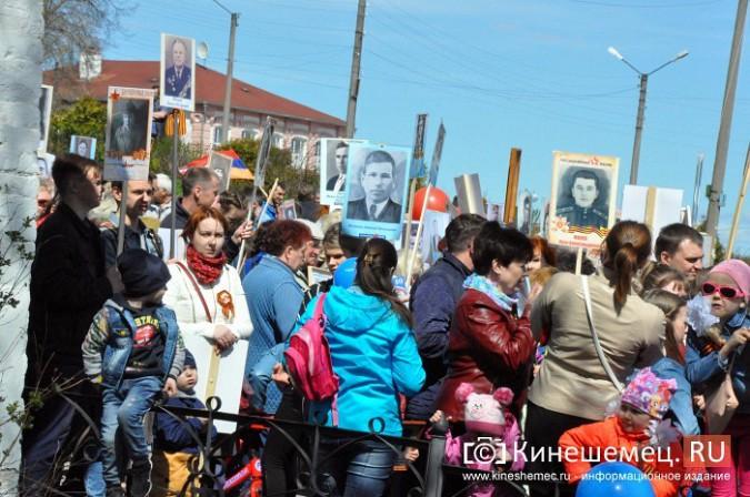 Шествие «Бессмертного полка» в Кинешме стало самым масштабным за годы его проведения фото 7