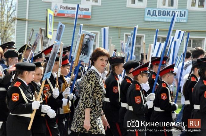Шествие «Бессмертного полка» в Кинешме стало самым масштабным за годы его проведения фото 53