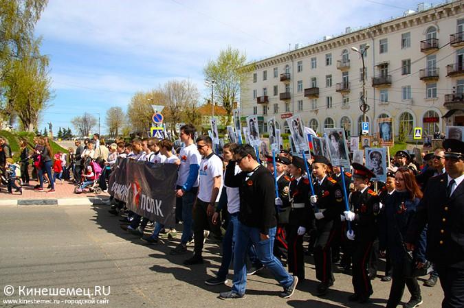 Шествие «Бессмертного полка» в Кинешме стало самым масштабным за годы его проведения фото 12