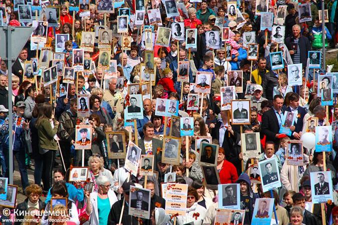 Шествие «Бессмертного полка» в Кинешме стало самым масштабным за годы его проведения фото 33