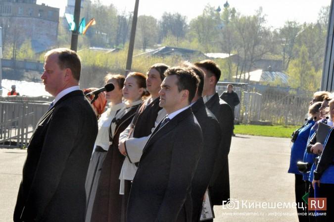 Станислав Воскресенский показал Кинешму Светлане Дрыге фото 4