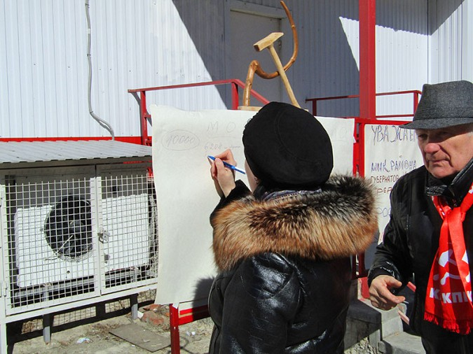 «Народный референдум» проходит в Кинешме фото 4