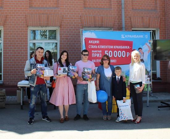 Кранбанк поздравил победителей своих юбилейных проектов фото 6