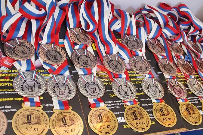 Кинешемский боксер Никита Белов взял «серебро» на чемпионате ЦФО фото 6