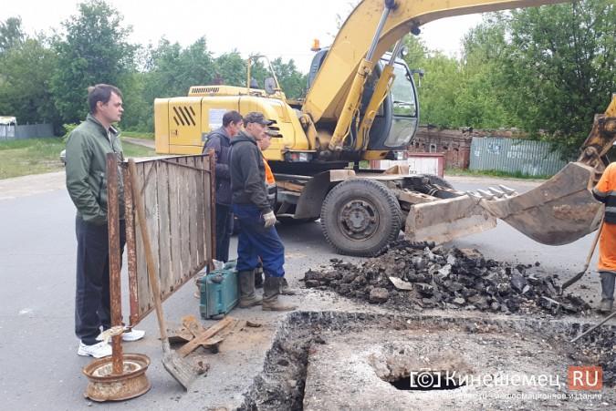 На перекрестке ул. им.М.Горького и Кузнецкой ведутся ремонтные работы фото 5