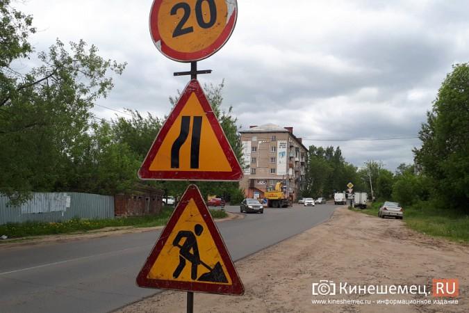 На перекрестке ул. им.М.Горького и Кузнецкой ведутся ремонтные работы фото 2