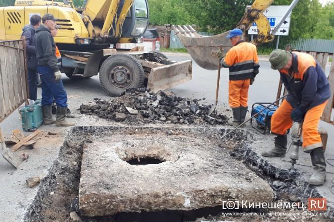 На перекрестке ул. им.М.Горького и Кузнецкой ведутся ремонтные работы фото 4