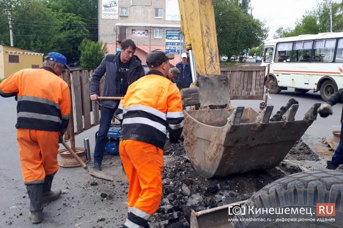 На перекрестке ул. им.М.Горького и Кузнецкой ведутся ремонтные работы фото 9