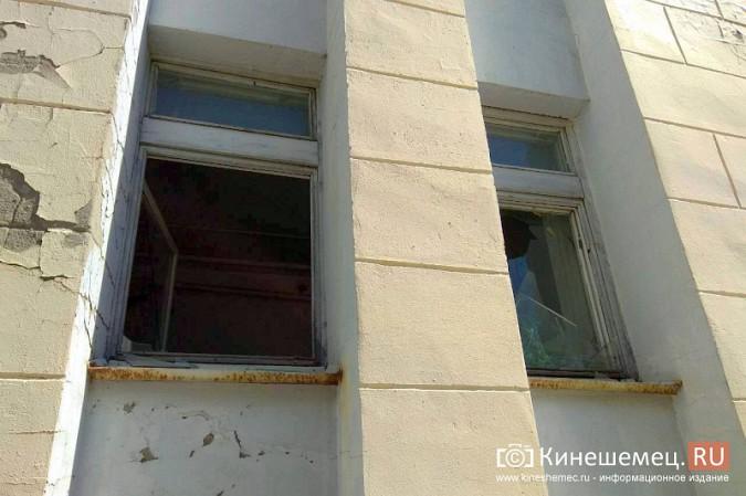 Кинешемский бассейн обживают бомжи, алкоголики и подростки фото 5