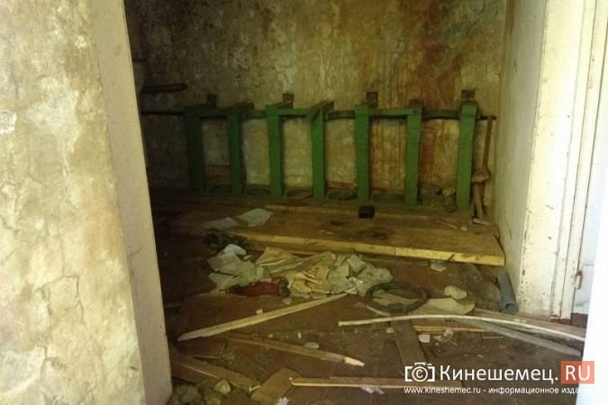 Кинешемский бассейн обживают бомжи, алкоголики и подростки фото 13