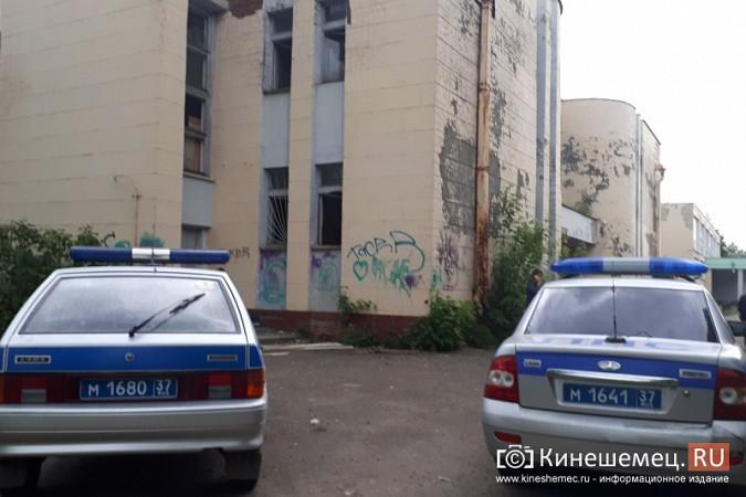 Кинешемский бассейн обживают бомжи, алкоголики и подростки фото 15