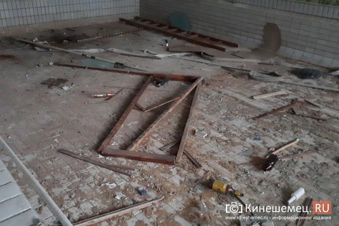 Кинешемский бассейн обживают бомжи, алкоголики и подростки фото 20