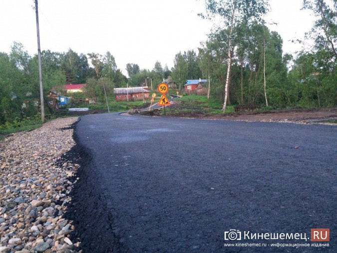 В Наволоках ремонтируют разбитые дороги фото 4
