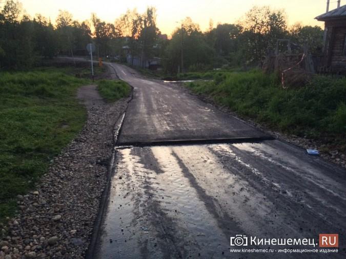 В Наволоках ремонтируют разбитые дороги фото 2