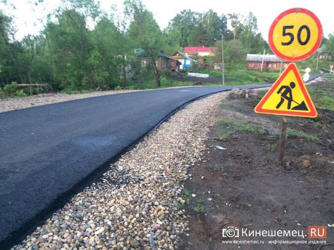 В Наволоках ремонтируют разбитые дороги фото 3