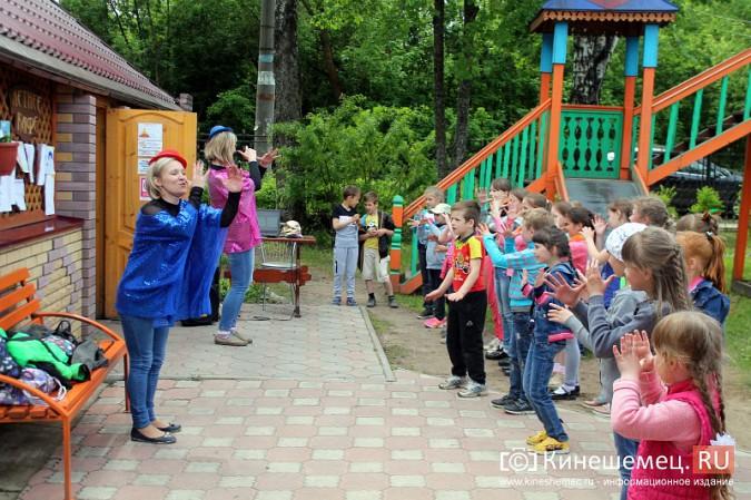 В «Веге» отметили День защиты детей фото 5