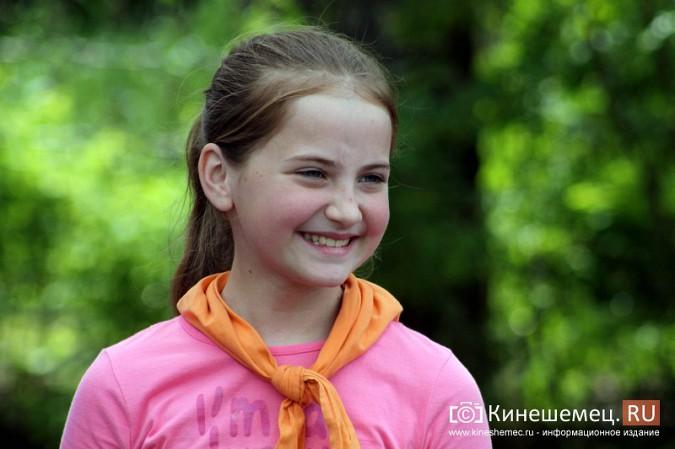 В «Веге» отметили День защиты детей фото 16