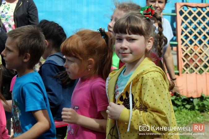 В «Веге» отметили День защиты детей фото 14