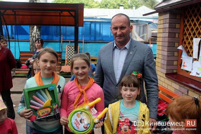 В «Веге» отметили День защиты детей фото 60