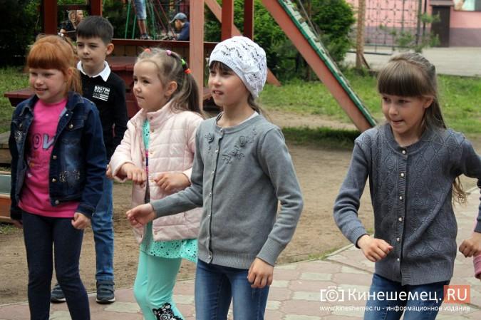 В «Веге» отметили День защиты детей фото 2